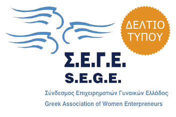 sege-logo-press-release